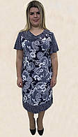 Платье № 124, Р. 54-62