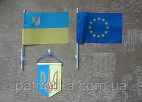 Комплект флажок Украины, Евросоюза и вымпел В-2дк авто