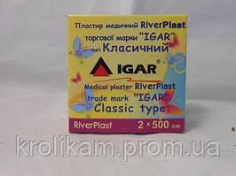 Пластырь Игар 2х500 см
