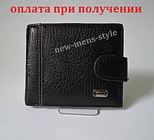Мужской кожаный кошелек портмоне гаманець бумажник Devis купить