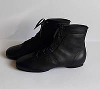 Обувь для танцев Джазовки кожаные чёрные с резинкой
