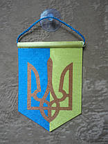 Комплект флажок Украины, Евросоюза и вымпел В-2дк авто, фото 3