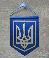 Вымпел Украины   Вимпел України 9х6.5 см