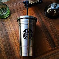 Стакан с крышкой и трубочкой Starbucks Reserve (Серебро)