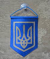Вымпел Украины   Вимпел України 11х8 см