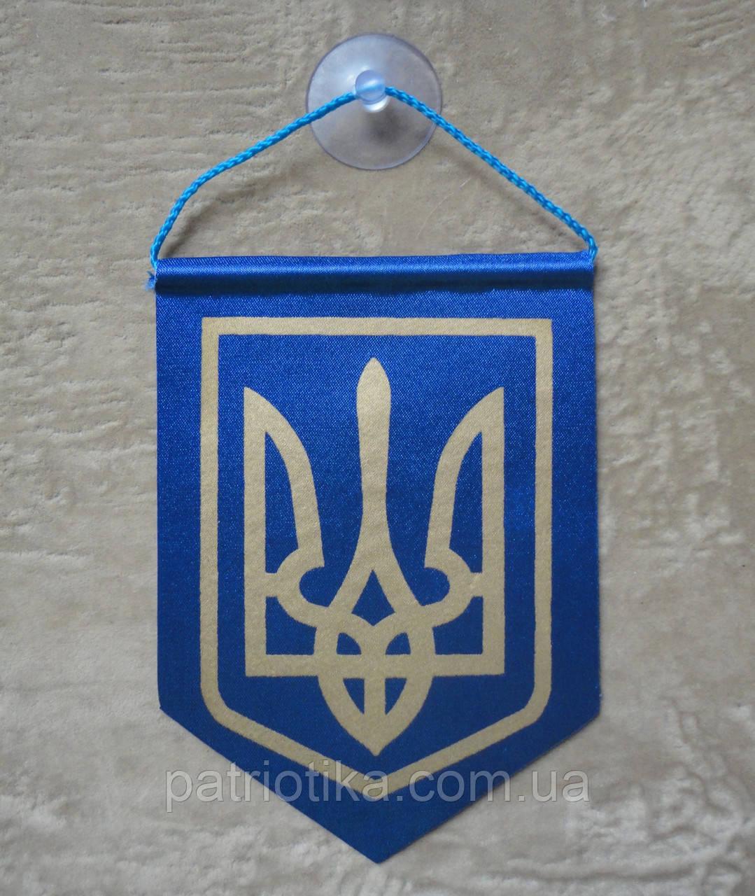 Вымпел Украины | Вимпел України 13х9 см
