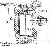 Расширитель ЗК4-2-87 (85) , фото 1