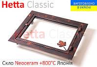 Дверцята для печі та каміну Hetta Classic 510. Розмір по рамі 510/410мм