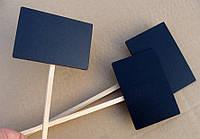 Меловой ценник для цветов 6х9см, деревянная ножка