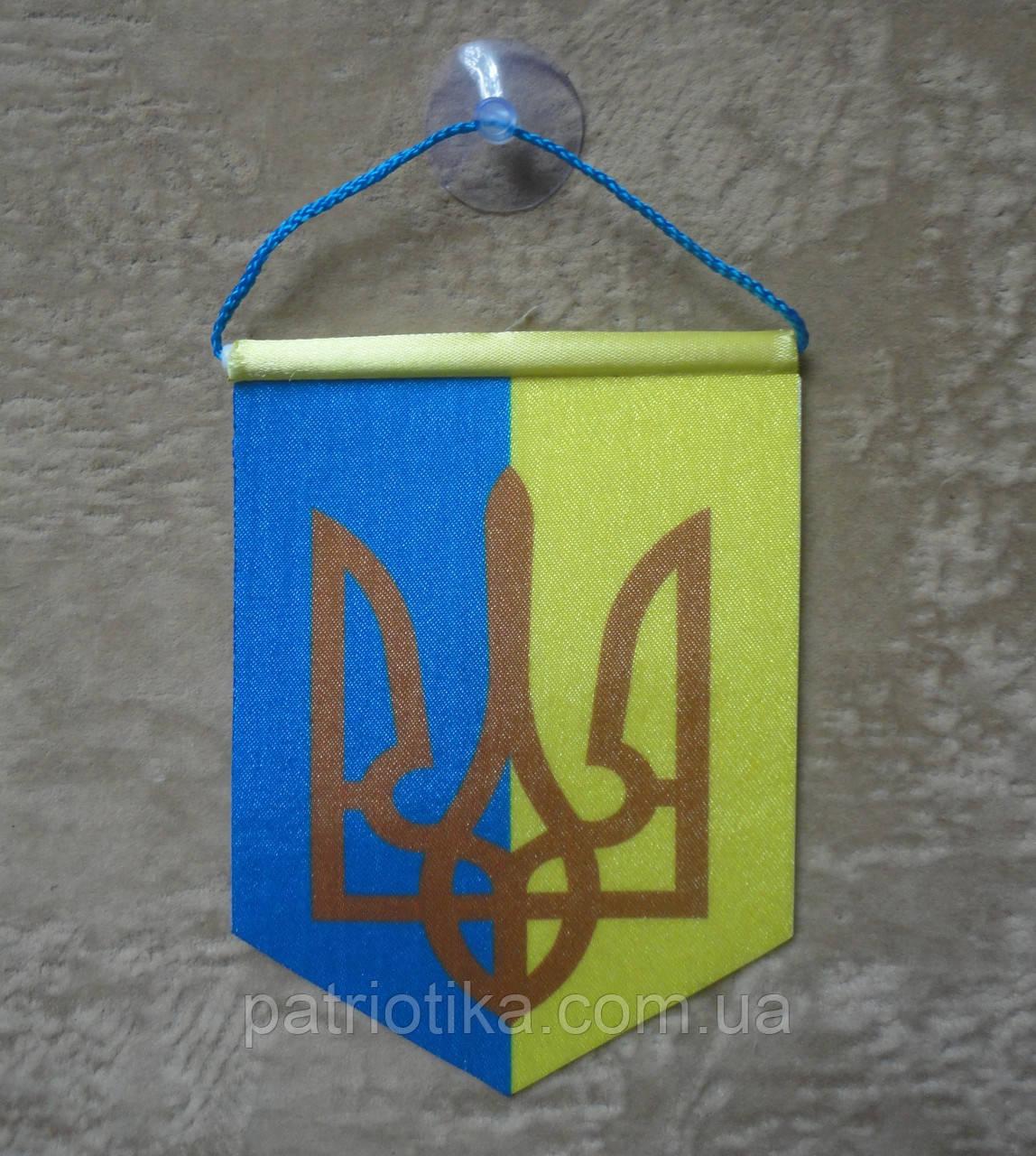 Вымпел Украины двухцветный | Вимпел України двоколірний 13х9 см