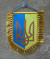 Вымпел Украины двухцветный | Вимпел України двоколірний 16х11 см с бахромой|з бахромою