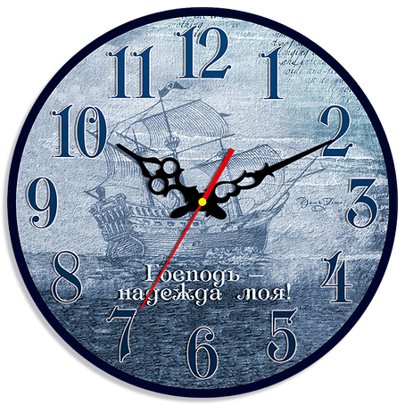 "Часы настенные круглые ""Господь - надежда моя!"", фото 2"