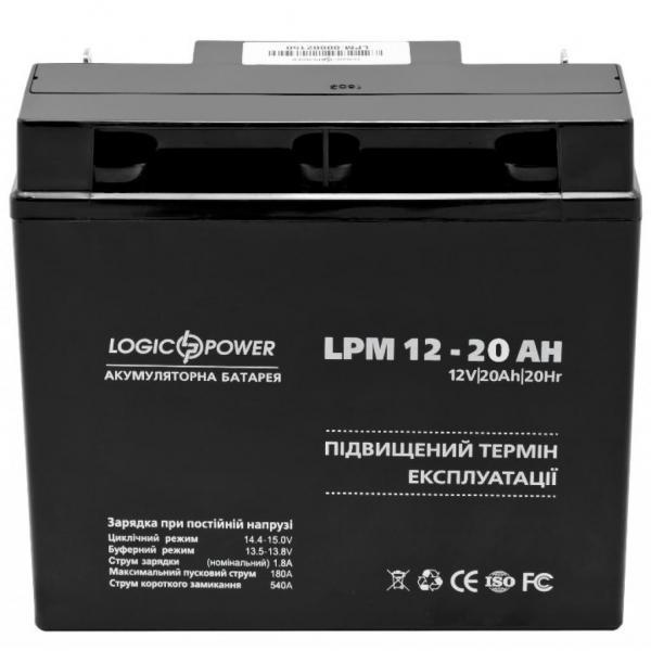 Аккумуляторная батарея LogicPower 12 В - 20 Ач гелевая AGM