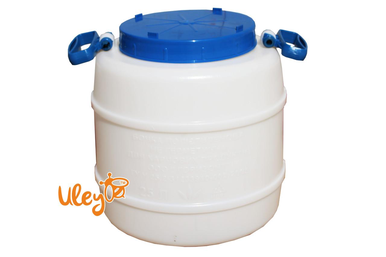 Бидон пищевой пластмассовый, 25 л. Горловина 220 мм. (сертифицированные)