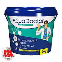 Флоакулянт против мутности воды  для бассейна AquaDoctor Flock 5 кг