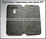 Классический чехол книжка Mofi Vintage для Asus Zenfone 3 Max ZC553Kl X00dd серый, фото 4