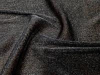 Стрейч - сетка Люрекс Серебро (черный) (арт. 051401)