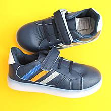 Кроссовки со светящейся LED подошвой размер 29