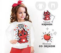 """Пижама детская с потайным карманом и яблочком со звуком """"Sound Elli"""""""