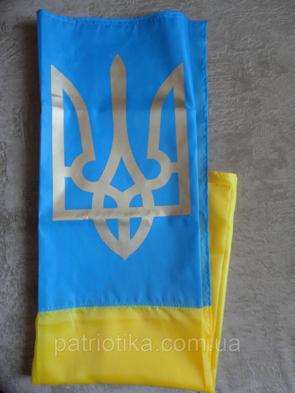 Флаг Украины тризуб | Прапор України тризуб 70х105 см полиэстер