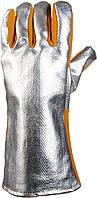 Перчатки-краги Велдинг Алюминий, фото 1
