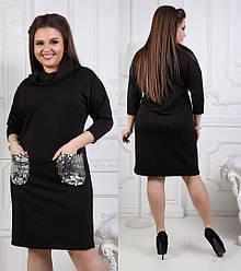 Платье БАТАЛ  пайетки 66/0138