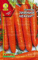 Семена Морковь Зимний Нектар  300 дражже Аэлита