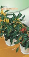Семена Перец Декаративный 0,2