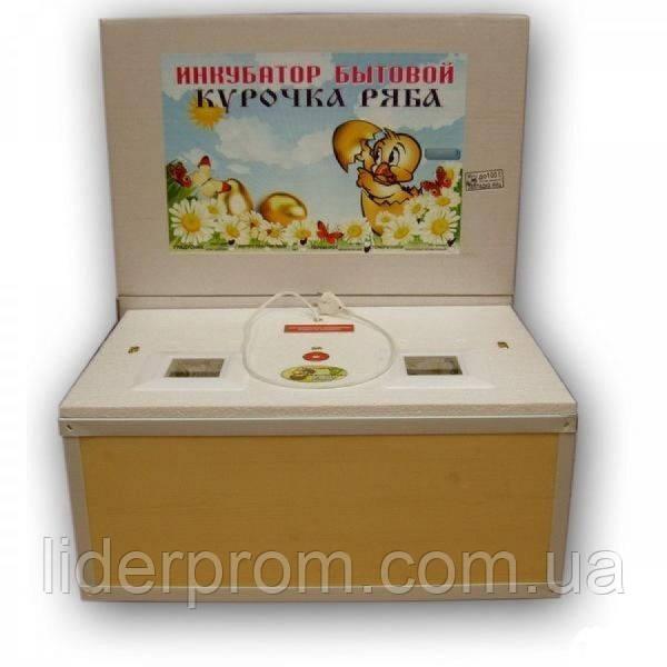 Инкубатор Курочка Ряба ИБ-130 цифровой, механический переворот 130 яиц в пластике