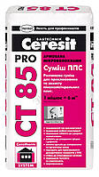 СТ 85 Pro, Сухая смесь для приклеивания и защиты пенополистирольных плит при утеплении фасадов