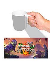 Чашка Унгоро
