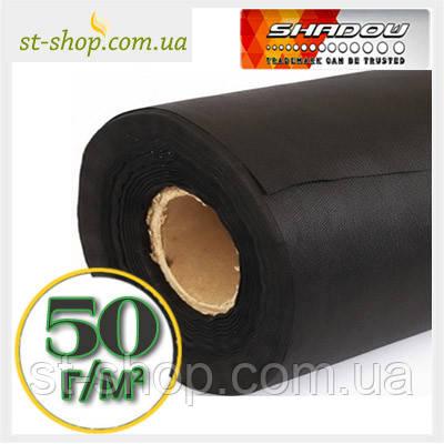 """Агроволокно """"SHADOW"""" плотностью 50г/м2 (1,6*100м черное)"""