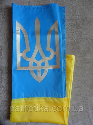 Флаг Украины тризуб | Прапор України тризуб 90х135 см габардин, фото 2