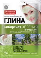 Глина Сибирская зеленая, питательная, со сбором целебных таежных трав