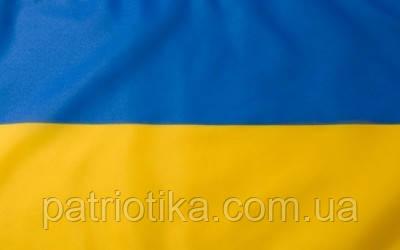 Флаг Украины | Прапор України 90х135 см креп-сатин, фото 2
