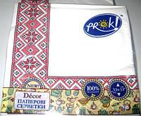 Праздничные декоративные салфетки (33*33) двухслойные  Вышиванка