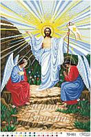 """Бісерна заготовка """" Воскресіння Христове""""ТО-001"""