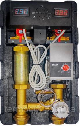 Группа смешивания SG-TH-Y6 с термоголовкой (20-50) С* с фиксированным регулированием