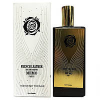 Memo French Leather (тестер lux) (edp 100 ml)