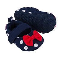 Пинетки -туфли для девочки TuTu 165 арт. 3-004017