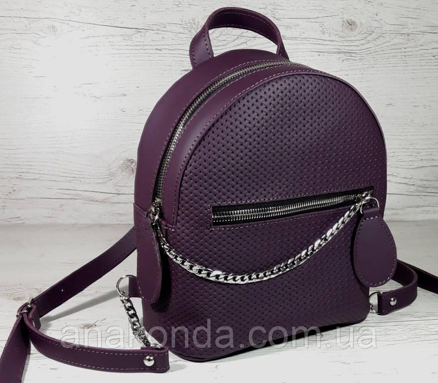 114-1 Натуральная кожа Городской рюкзак Кожаный рюкзак Рюкзак женский фиолетовый рюкзак баклажан фиолетовый
