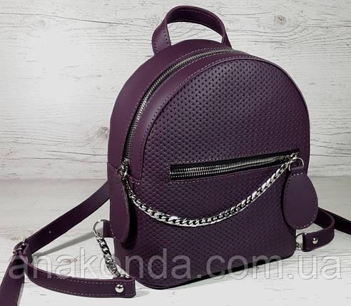 114-1 Натуральная кожа Городской рюкзак Кожаный рюкзак Рюкзак женский фиолетовый рюкзак баклажан фиолетовый, фото 2