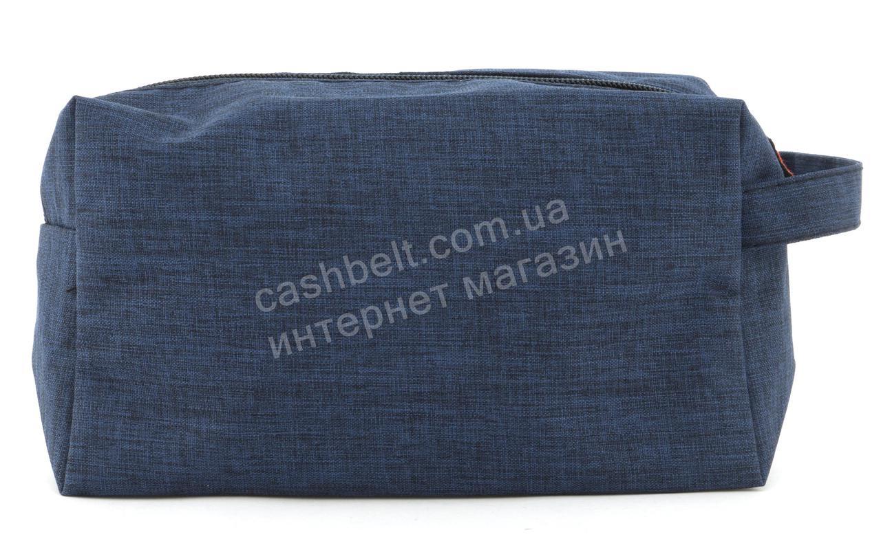 Универсальная тканевая косметичка  art. синяя 8066 (102444) Украина
