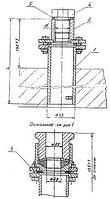 Закладная конструкция ЗК4-1-12-95, ЗК4-1-13-95