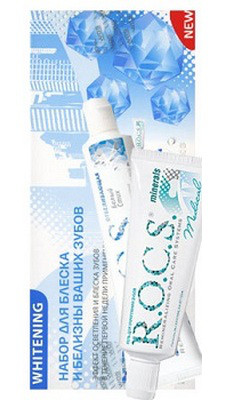 Акція -10% Набор ROCS для Блеска и Белизны зубов Паста + Гель Медикал