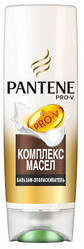 Акція -15% Бальзам-ополаскиватель Pantene PRO-V Nature Fusion Oil Therapy, 360мл