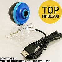 USB веб камера DL3c