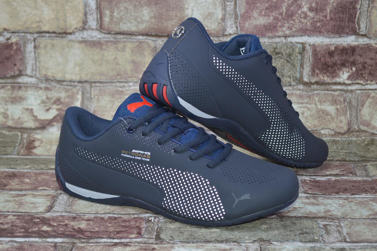 fa29ac8f Новинка!Мужские кроссовки Puma Mamgp Drift Cat 5 Ultra Пума - Shoes-style в