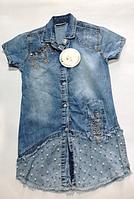 Джинсовая рубашка с коротким рукавом для девочек от 8 до 12 лет.