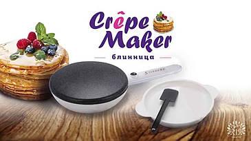 Блинница погружная Sonifer Crepe Maker SF-3034 650W